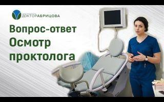 Что ждет на осмотре у проктолога и гинеколога