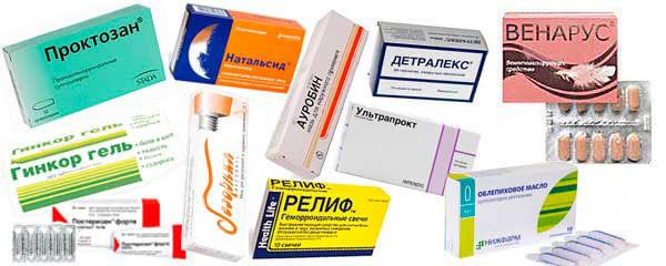 Препараты при геморрое